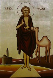 Saint Ruweis