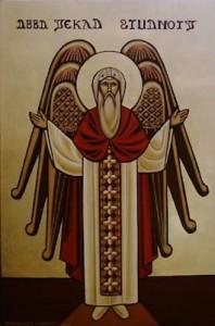 Saint Takla