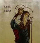 Saint Pishoï
