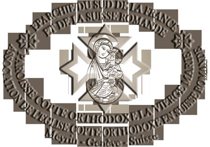 Paroisse Copte Orthodoxe de la Vierge Marie